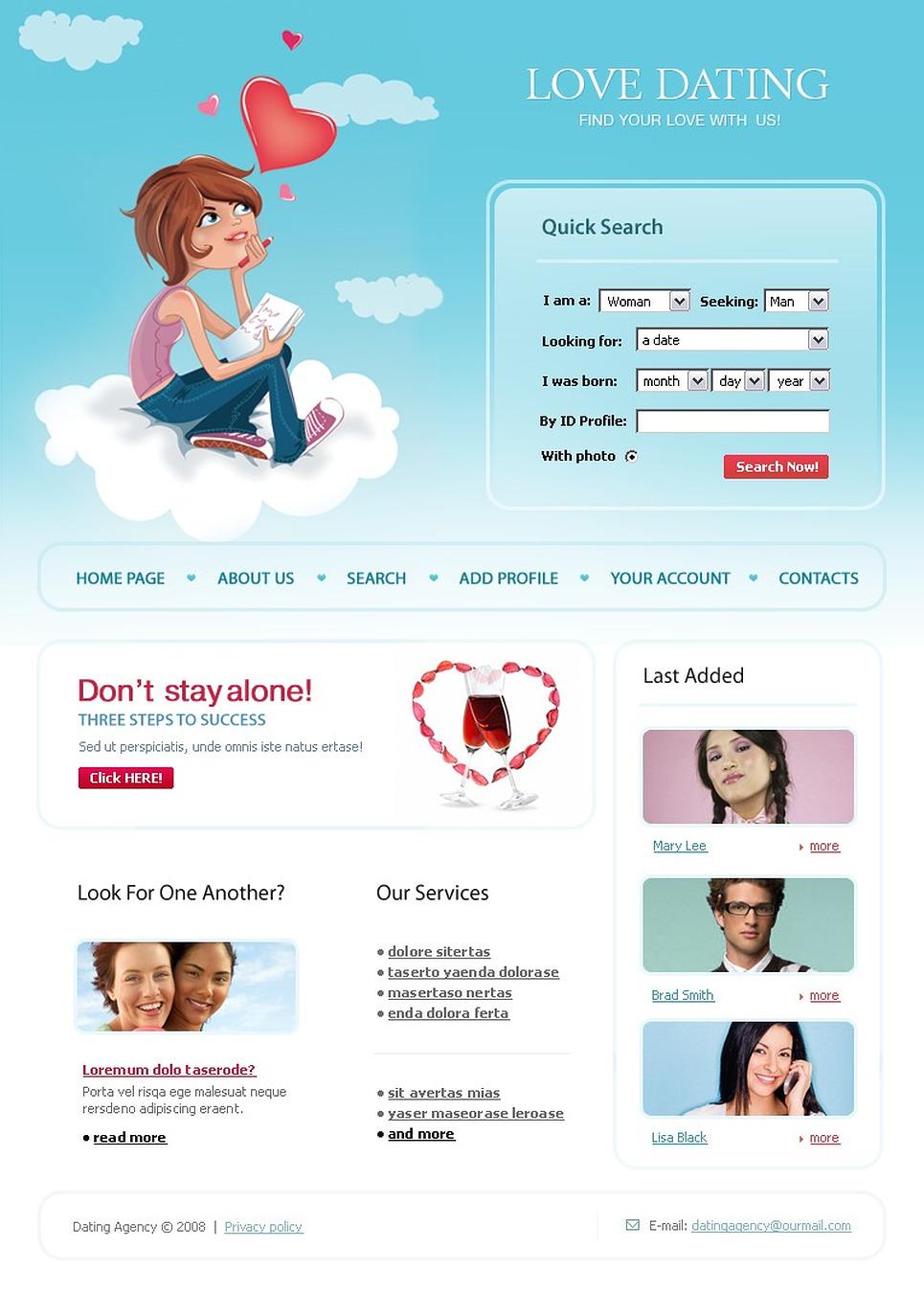 Номера сайт знакомств