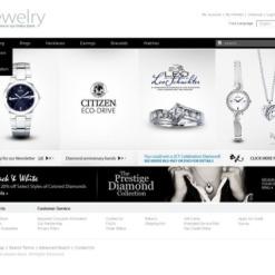 Jewelry Facebook Flash CMS шаблон
