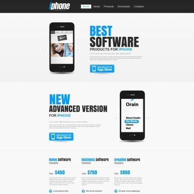 Software Store Moto CMS HTML šablona