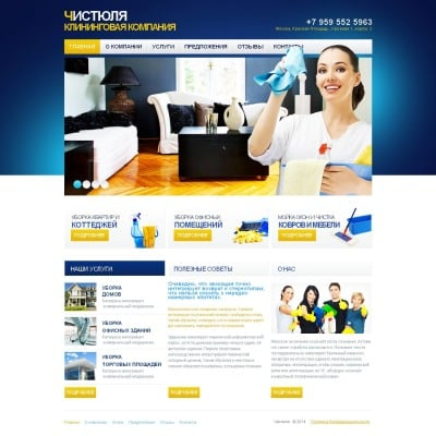 Cleaning Moto CMS HTML Template Ru