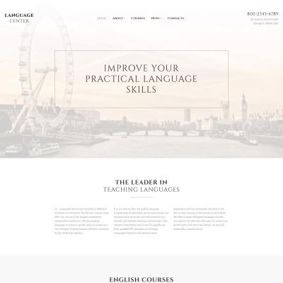 Language School Responsive Šablona Webových Stránek