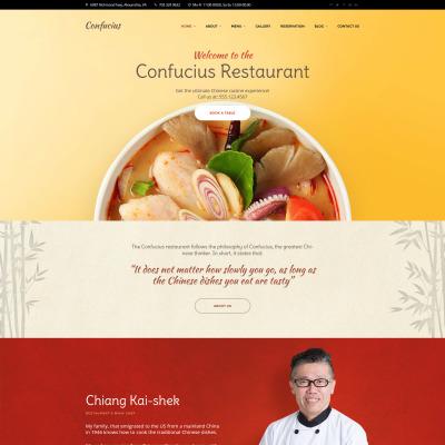 Chinese Restaurant Responsive WordPress模板
