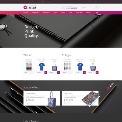 Print Shop Responsive PrestaShop шаблон