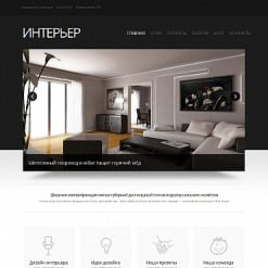 Interior Design Moto CMS HTML Template Ru