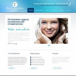 Dentistry Moto CMS HTML Template Ru