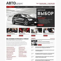 Car Repair Moto CMS HTML Template Ru