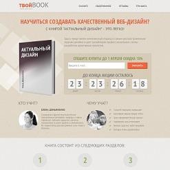 Book Store Moto CMS HTML Template Ru