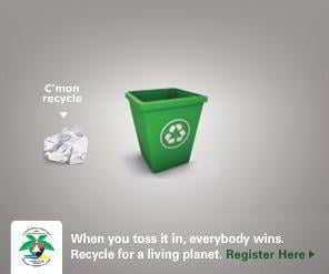 flash banner design – Emirates Environmental Trash