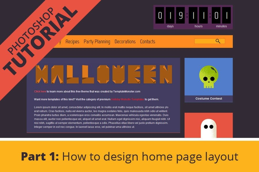 Designing Home Page Layout. Photoshop Tutorial - MonsterPost
