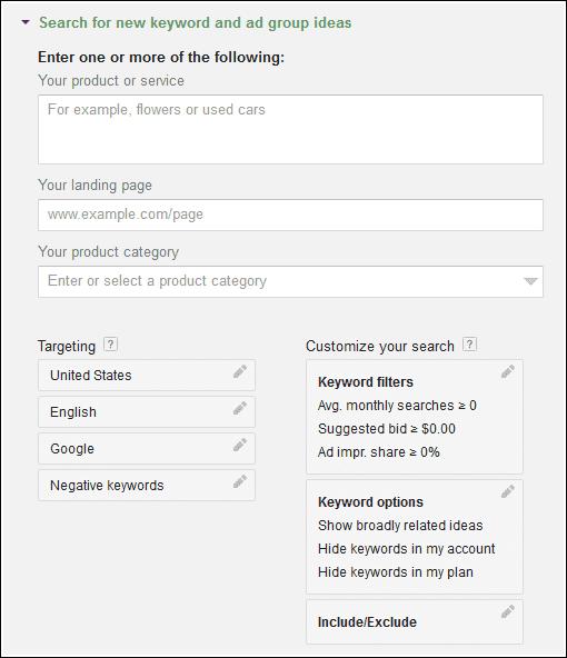 Search Engine Optimization Essay