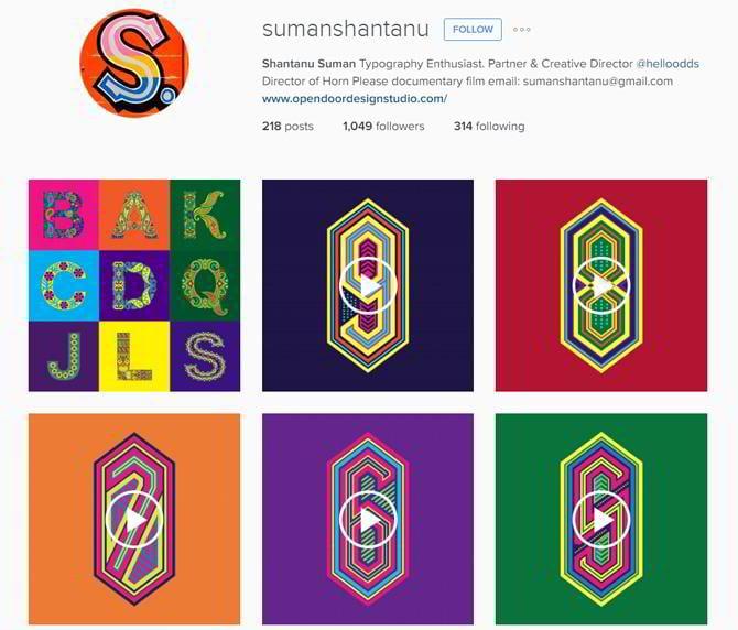 sumanshantanu