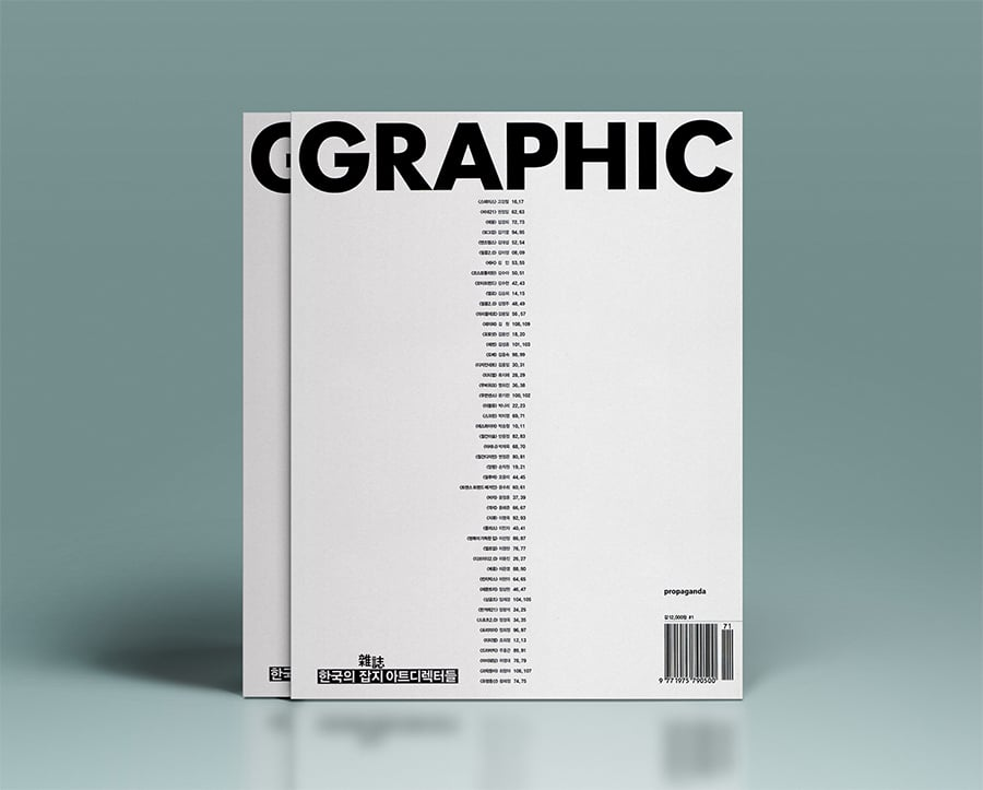 Graphic Magazines That Every Designer Should Read In 2019
