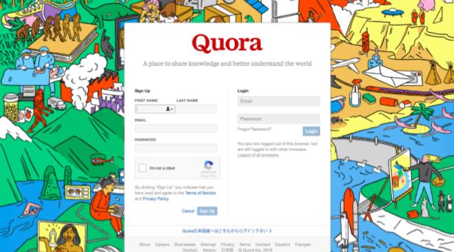 quora-page