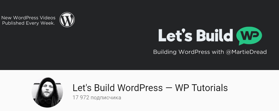 Let's Build WordPress