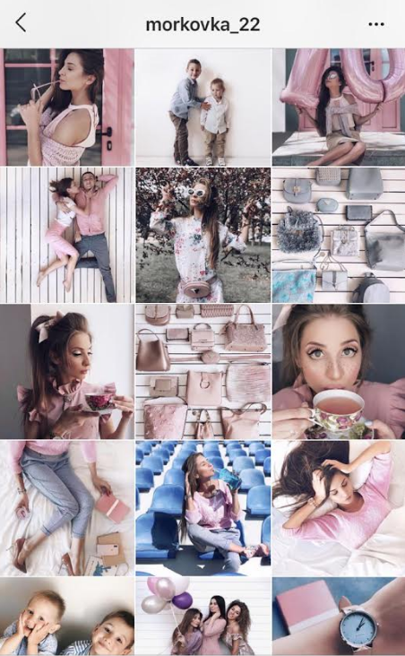 instagram color palette pinky