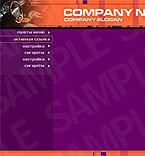 denver style site graphic designs violet cars vehicle simple verticalmenu