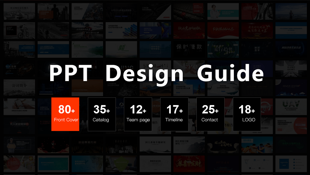 Design Guide PowerPoint Template