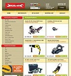 OsCommerce: Online Store/Shop osCommerce Templates Tools & Equipment