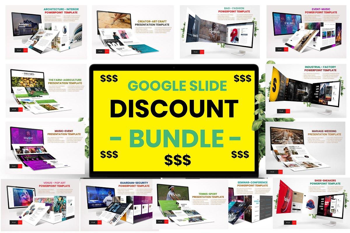 """Google Slides """"Bundle Vol 1"""" #112665"""