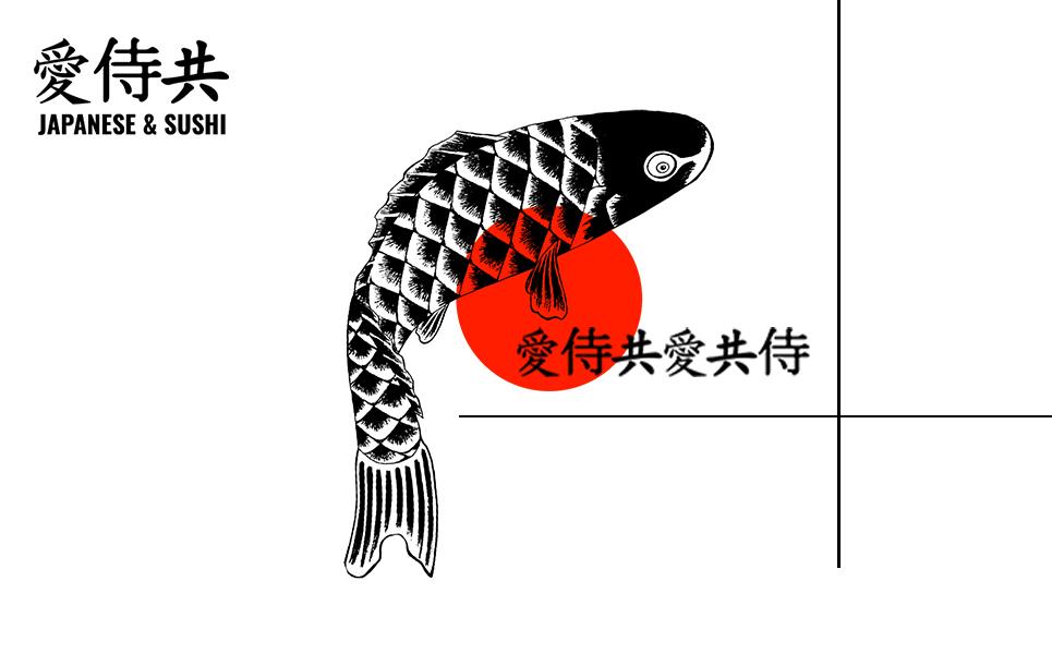 """Responzivní WordPress motiv """"Sushiyama   Asian and Sushi Restaurant"""" #121052"""