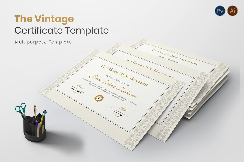 """""""Vintage"""" - Шаблон сертифікату №122259"""