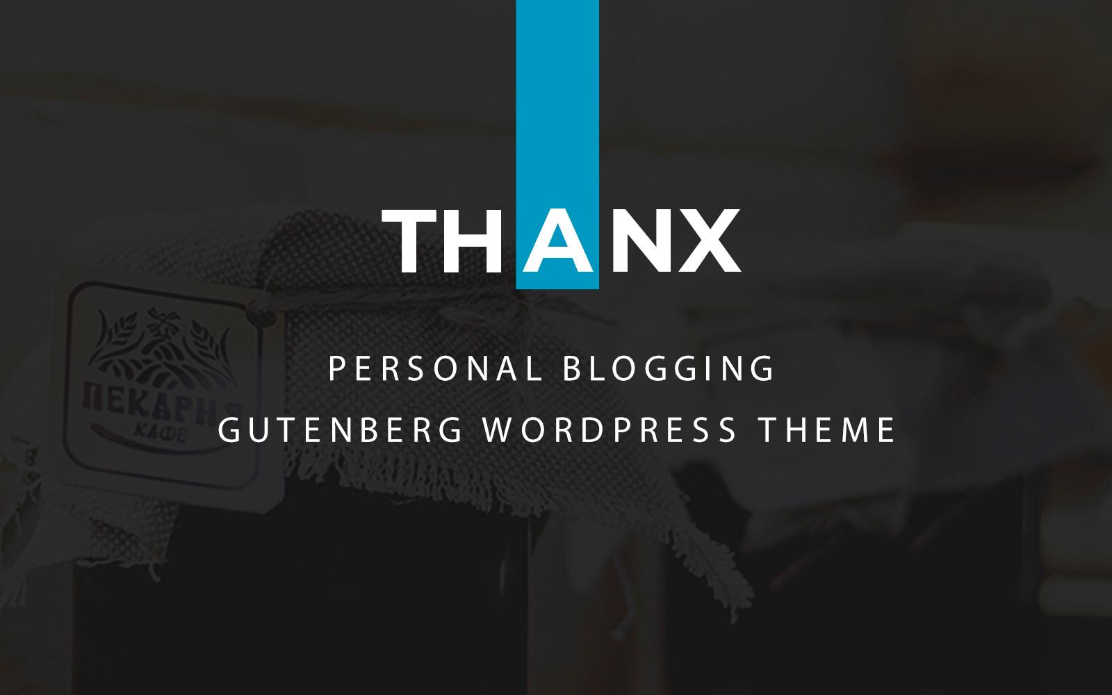 """""""Thanx - Gutenberg"""" WordPress thema №122666"""