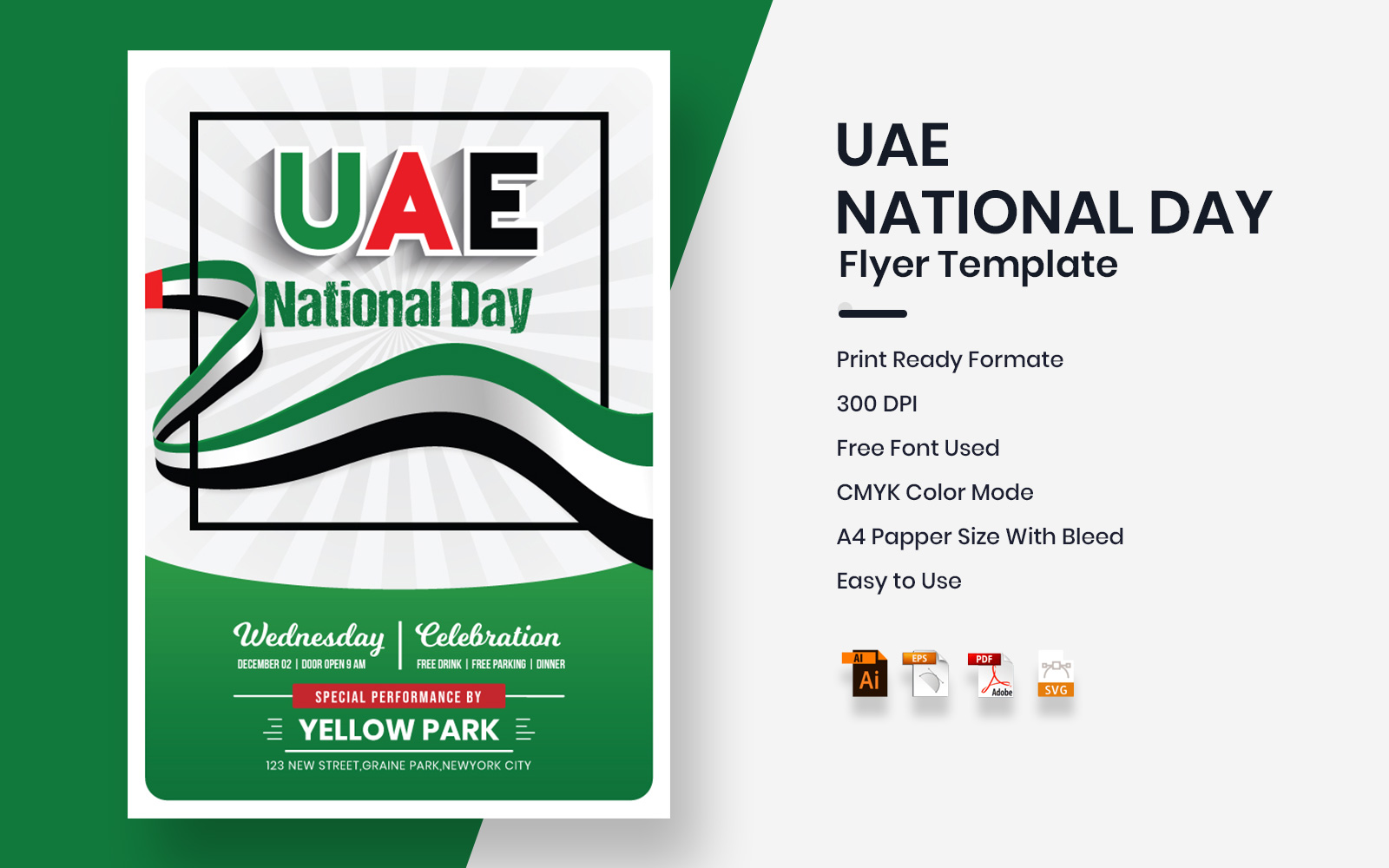 UAE National Day Corporate identity-mall #122876