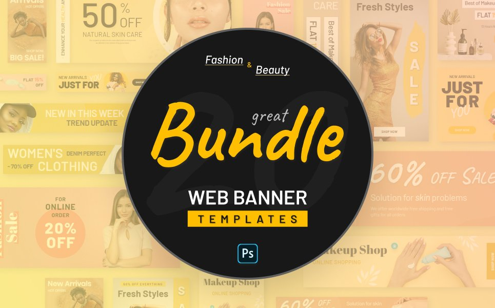"Plantilla PSD ""Fashion And Beauty PSD Web Banners"" #124208"