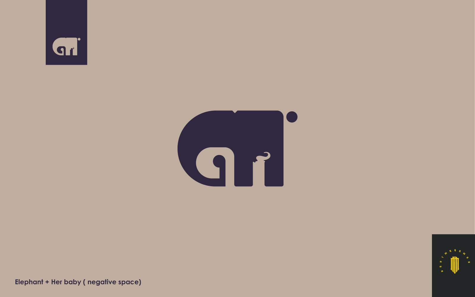 "Tema di Loghi #124311 ""Elephent and Her Baby Into Negative Space"""