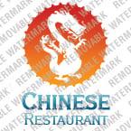 Cafe & Restaurant Logo  Template 13333