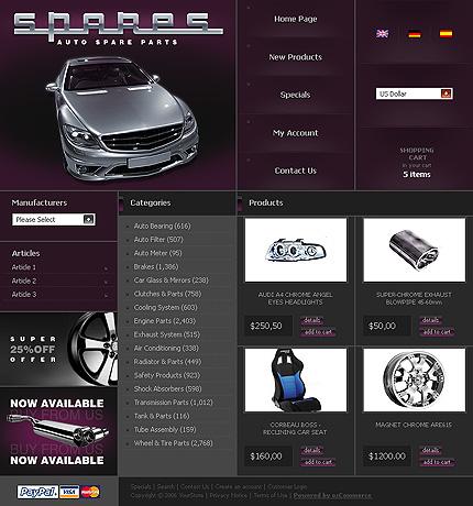 Шаблон VamShop для автосайта