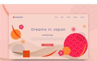 Ab 18 Dreams in Japans