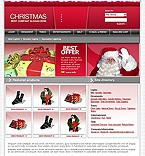 denver style site graphic designs gifts shop store christmas holiday santa claus fir tree toys games ties snowmen baskets candle accessory books cards clothes socks apparel electronic flower jewelry watch animal frames delivery decoration congratulation joy collection holographic train