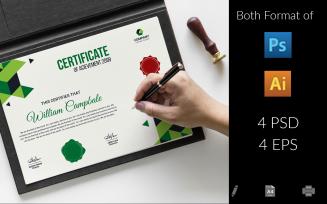 IT Certificate Template