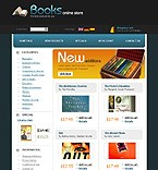 denver style site graphic designs book store shoop online shooping cart books resources read reading new novelty best-sellers sale fiction no-fiction kids books categories catalogue affiliation products delivery buy order portal organization mass adventure erotic fantasy historical crime