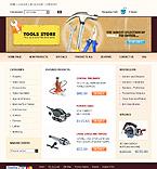 Kit graphique outils et équipements 20586