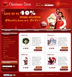 Kit graphique cadeaux 22007