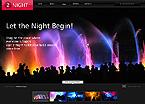 Kit graphique boîte de nuit 22103
