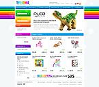 Kit graphique cadeaux 23431 jouets stocker bébé