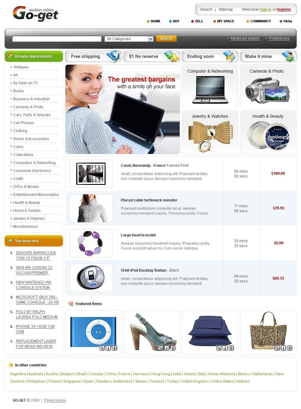 拍卖网站PSD模板 #23586