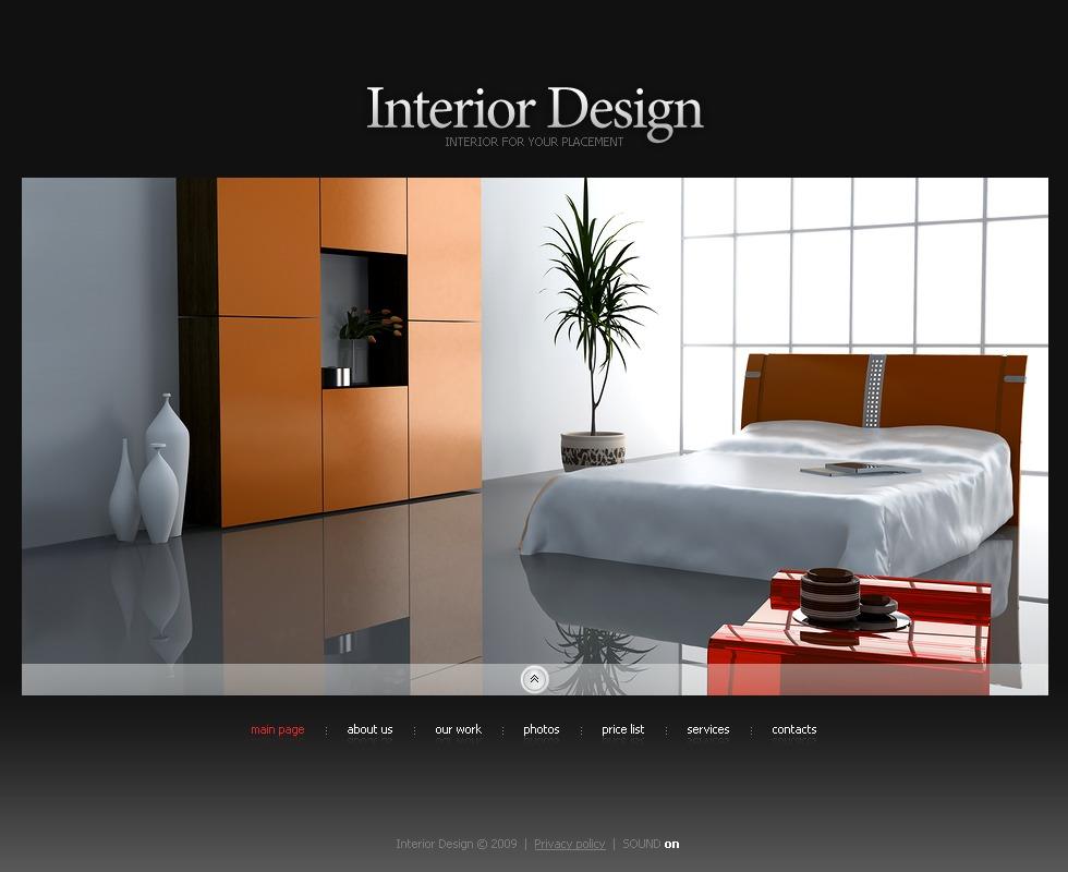 Mod le flash 23619 pour site de design int rieur for Site de design interieur