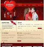 Kit graphique rencontre 24123 rencontres agence mariage