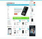 Kit graphique electronique 24354 mobile shop stocker