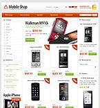Kit graphique electronique 24920 mobile shop stocker