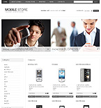 VirtueMart: Online Store/Shop Electronics Wide Templates VirtueMart Templates