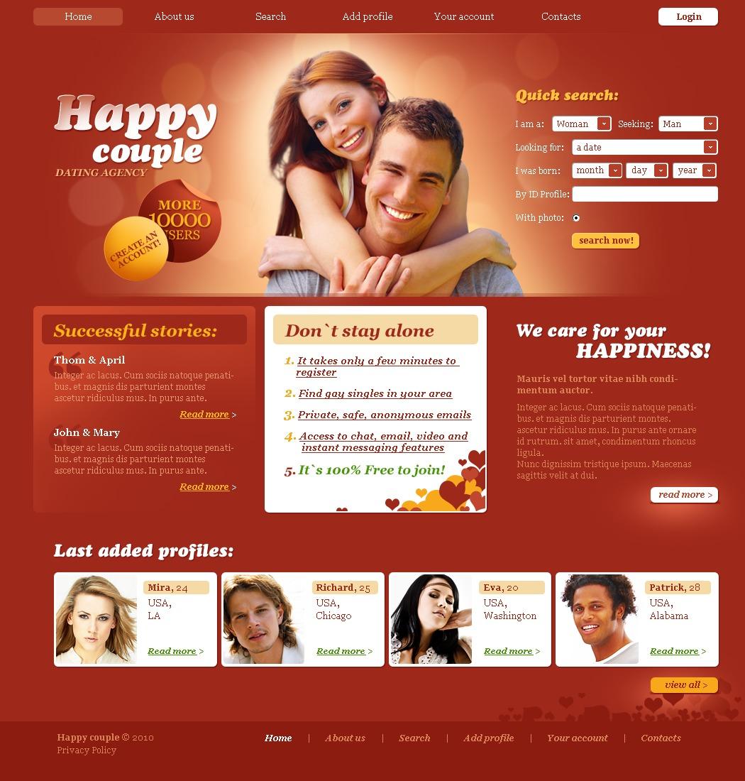 на сайте знакомств рекламы