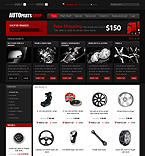 Cars osCommerce  Template 32735