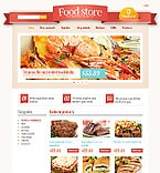 Food & Drink ZenCart  Template 34560