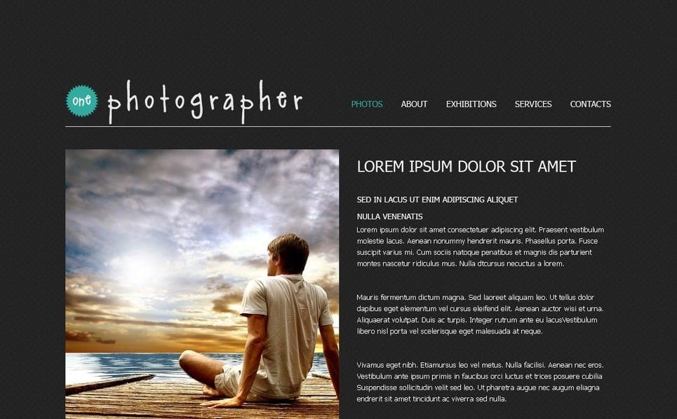 Шаблон фотогалереї на тему фотогалерея New Screenshots BIG