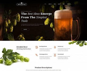 BreweryClub